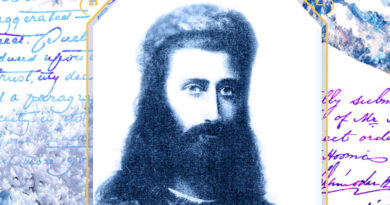 Комментарии Е.И.Рерих